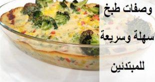 صورة الطبخ بالصور, تعالو شوفوا أجمل الصور عندنا
