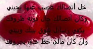 صورة اجمل الابيات الشعريه التي كتبت في الحب, شعر في الحب