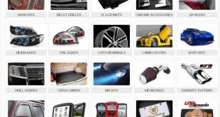 صورة اكسسوارات سيارات, أجمل الماركات السيارات