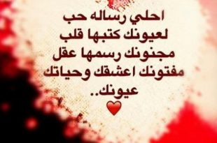 صورة قد ايه مصر عظيمه, رسائل حب مصرية