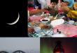 صورة رمضان وفضله, ماهي افضال الشهر الكريم