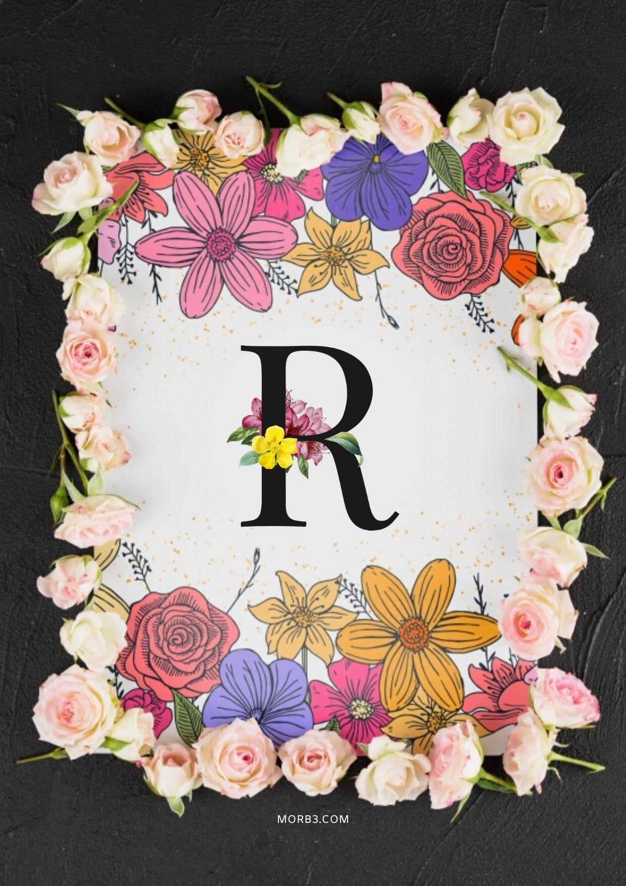 صور عن حرف R كيوت