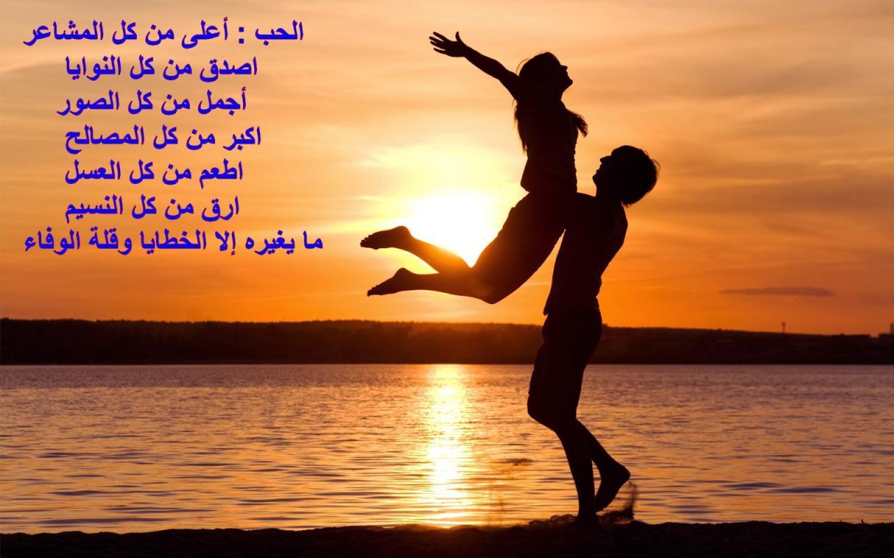 صورة صور حب وشوق مكتوب عليها 11098 13