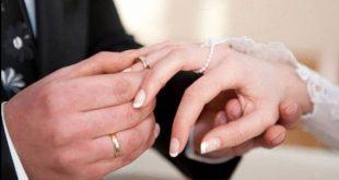 تفسير الزواج للمتزوجة