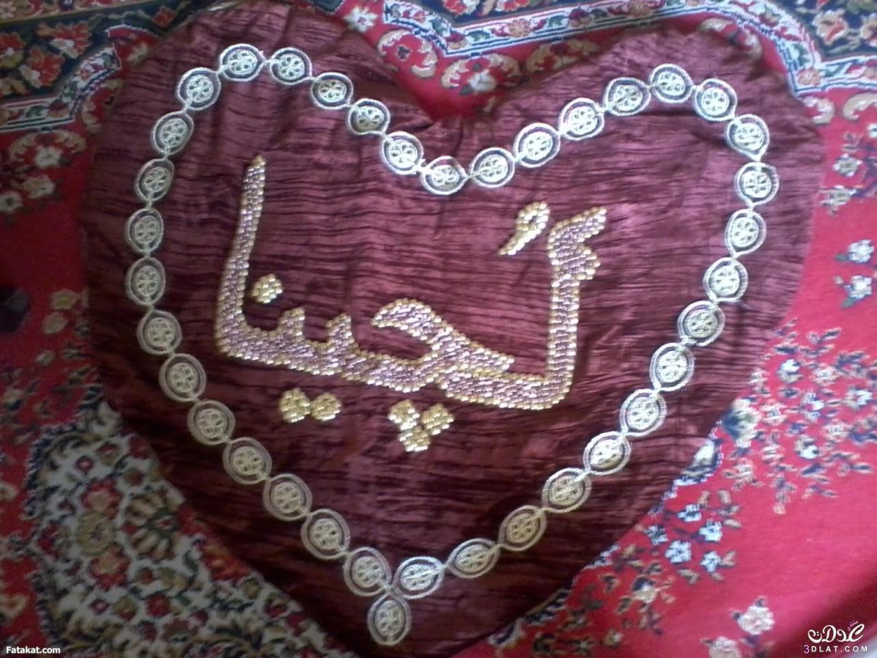صورة اسماء بنات مزخرفه للشات 10975 2
